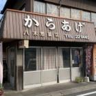 『滋味系の極意『八木惣菜店』』の画像