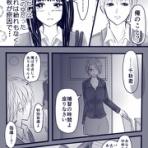 無料で恋愛漫画2019