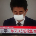 【速報】 安倍首相、全世帯に布マスクを2枚ずつ配布すると表明
