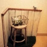 『【トイレ】賃貸・社宅・団地で壁に穴をあけない【インテリア】実例 2/2 【インテリアまとめ・インテリアブログ マンション 】』の画像
