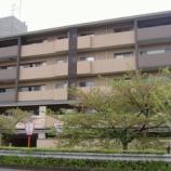 『★賃貸★7/14祇園四条駅近 2LDK分譲賃貸マンション』の画像