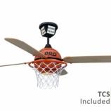『お家がバスケのテーマパークに!?バスケットモチーフのインテリア雑貨 2/2 【インテリアまとめ・インテリア雑貨 】』の画像