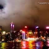 『GWに行く!香港食べ歩き2日目』の画像