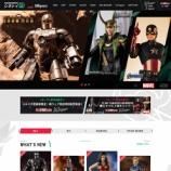 『洋画フィギュア通販サイト「シネトイ魂!」オープン!最新3アイテム撮り下ろしレビュー公開中』の画像