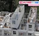 【超画像】中国、11階建てのマンションを29時間で完成させるwwwwwwwwwwwww