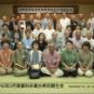 同期生会報告 昭和42年日野産業高等学校商業科卒業古希同期生会