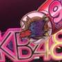 【新台】「ぱちんこAKB48-3誇りの丘 甘デジVer.」初打ち5ch実戦感想&評価まとめ!「ブーストさえ入れば夢はあるが…」「余程引き良くないと無理ゲー」等