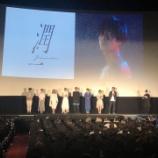 『【乃木坂46】まるいな〜・・・』の画像