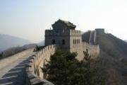 中国人 「なぜ日本人は『中国4000年の歴史』って言うの?5000年なんだけど」