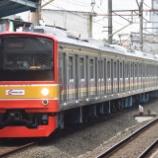 『【さっそく組換】205系武蔵野線M11編成10連化試運転(8月16日)』の画像