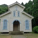 『いつか行きたい日本の名所 江上天主堂』の画像