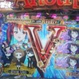『5月7日 小岩カイノス 4円 Another その後』の画像