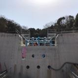 『長谷川支川災害関連緊急砂防工事:進捗報告!』の画像