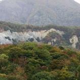 『いつか行きたい日本の名所 日本キャニオン』の画像