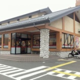 『「かっぱ寿司 中野栄店」でアトムの株主優待を使ってみた』の画像