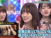 【日向坂46】宮田愛萌、とてつもなく遅い。
