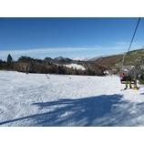 『志賀高原初滑りスキーキャンプスタート。』の画像