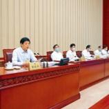 『【中国最新情報】「全人代常委、「香港版国家安全法」審議再開、採決の可能性も」』の画像