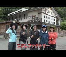 『【動画】こぶしファクトリーDVD MAGAZINE Vol.10 CM』の画像