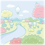 『【オリジナルイラスト】春の風景』の画像