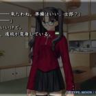 『Fate/stay night日記 凛ルートその7~ハートキャッチ~』の画像