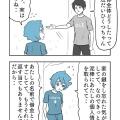「オレたち」1-6