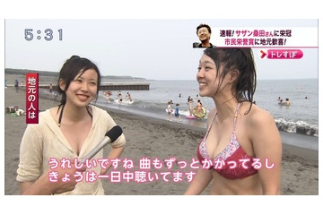 海水浴でテレビに映ったエロいおっぱいの素人の女の子