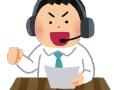 【悲報】フジテレビさん、野球を知らないアナウンサーをプロ野球の実況に抜擢してしまう