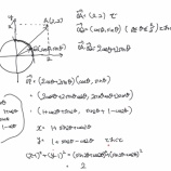 『一橋大学2019年度数学2番・ⅡB軌跡・ベクトル~基本の確認ができる万人向けのおすすめ融合問題。』の画像