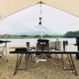 『キャンプから学ぶ 贅沢を作り出す【ロケーションと生活感の排除】』の画像