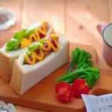 『4枚切り食パンでホットドッグ』の画像