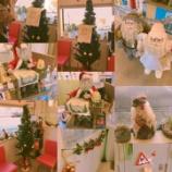 『ハッピーハッピーデジールクリスマス☆2020』の画像