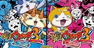 【ゲーム売上】3DS『妖怪ウォッチ3』初週63万本。『2』から半減、『バスターズ』並の滑り出しに。