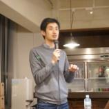 『【トレタ大学レポート】日本のアパレル業界に起こる、人とモノのイノベーション』の画像