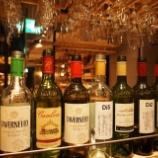 『【オープン】吉祥寺にワイン酒場「Di PUNTO(ディプント)」40号店』の画像