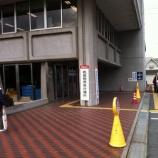 『(再掲載)3月29日(火)まで戸田市役所で市民の方々からの救援物資を受け付けています』の画像