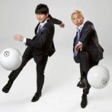 『富岡高サッカー部と対戦 元日本代表とミュージシャン』の画像