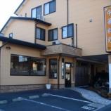 『中華料理 かもん@奈良県葛城市尺土』の画像