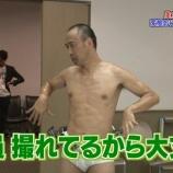『【乃木坂46】菊地マネージャー、変態おじさんとシンクロしててワロタwww』の画像
