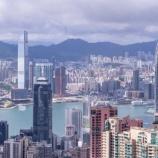 『【香港最新情報】「香港、世界経済自由度でトップに」』の画像