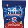 コストコおすすめの食洗機洗剤finishが明日から安い!