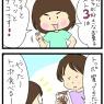 好きなお菓子ベスト3