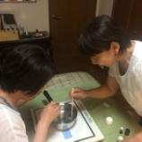 『大阪開講:JAA日本アロマコーディネーター協会認定:【アロマコーディネーター講座レッスン12:自然の香りでスキンケア�】』の画像