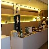 『磐梯山温泉ホテルで・・・』の画像