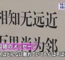 【朗報】中国さん、日本にマスクを770倍返ししてしまうwwwxwwwxwww