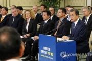 韓国の文大統領、日本企業など外資に投資を呼びかける「朝鮮半島の平和経済は世界で最も魅力的な市場になる」