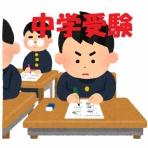 【現在小学生の募集は停止しております】偏差値がぐいぐい上がる勉強法! 授業を受けていても偏差値は上がらない 逆転合格の武田塾 妙典校