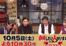 えっ、マジ?! 秋元真夏出演番組、番組名変更を聞いた乃木オタのはんのうがコチラwwwww