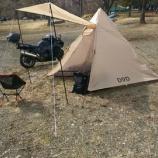 『山梨でキャンプ道具試してきた』の画像