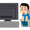 【悲報】テレビ業界、崩壊してしまう・・・・・・